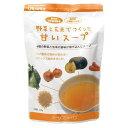 野菜と玄米でつくった甘いスープ 200g 【オーサワ】