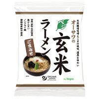 オーサワのベジ玄米ラーメン(ごまみそ)119g(うち麺80g)
