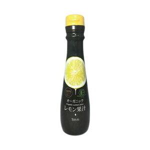 オーガニックレモン果汁(イタリア産) 150ml 【テルヴィス】