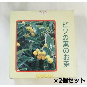 ビワの葉のお茶 (6g×30袋)×2箱 (三栄商会) ※送料無料(一部地域を除く)