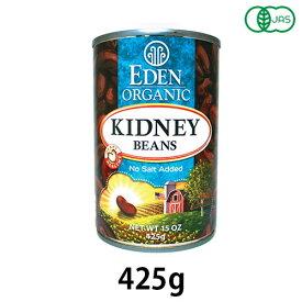 有機キドニービーンズ缶詰 (425g) 【アリサン】