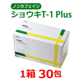 【あす楽対応】タンポポ茶 ショウキT-1PLUS 1箱(100ml×30包) 【徳潤】【ノンカフェイン】 ※送料無料(北海道・沖縄・離島除く)