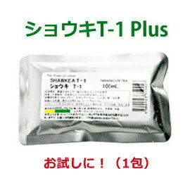 【ゆうパケット対応(4個まで)】タンポポ茶 ショウキT-1PLUS 100ml×1包 【ノンカフェイン】【たんぽぽ茶】【健康茶】