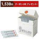 【あす楽対応】バイオノーマライザー 30袋×3箱セット
