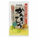 無漂白のかんぴょう (30g) 【創健社】