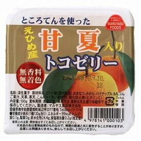 【創健社】トコゼリー甘夏 130g ※夏季限定品