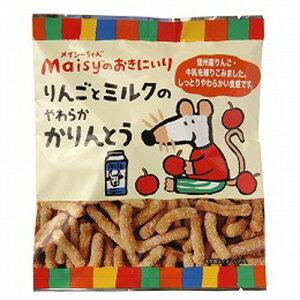 【創健社】メイシーちゃん(TM)のおきにいり りんごとミルクのやわらかかりんとう 50g×6袋セット