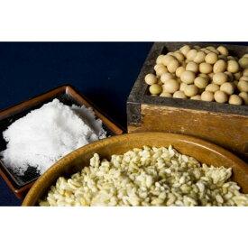 自然栽培 手作り味噌セット 中辛(約6kg)玄米麹タイプ【マルカワみそ】※キャンセル不可
