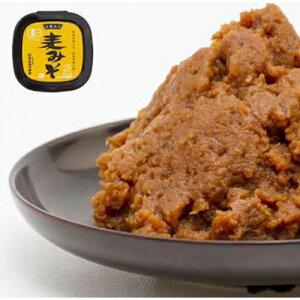 有機麦みそ (600g) 【マルカワみそ】【麦の香りが非常に良い麦味噌。貴重な国産有機大麦を使用】※キャンセル不可