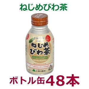 【メーカー直送】【あす楽対応】ねじめびわ茶ボトル缶(290ml×48本) ※キャンセル、代引、同梱不可。