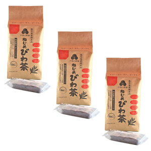 【あす楽対応】【21包増量中】十津川農場 ねじめびわ茶300 (2gティーバック 300包入)×3箱セット
