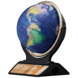 PERFECTGLOBE HORIZON NEXT パーフェクトグローブ ホライズン ネクスト 【しゃべる地球儀】【ドウシシャ】 ※ラッピング無料 ※送料無料(一部地域を除く)