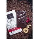 LA NAYA ラズベリーとパイナップルのダークチョコレート 80g 【Baci】 【JAS認定】※夏期(5-10月)クール便発送(ク…