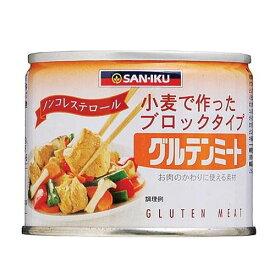 グルテンミート(200g)【三育】【小麦たんぱく、ぶつ切り肉状の植物性たんぱく食品】