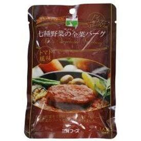 (三育)七種野菜の全菜バーグ 110g ※特注品のため、注文日から弊社入荷まで7日以上かかります。