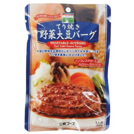 てり焼き野菜大豆バーグ 100g 【三育】