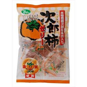 次郎柿ゼリー (130g×12個) ※特注取寄せ品のため入荷に2週間程かかります ※キャンセル不可