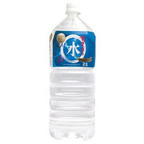 龍泉洞の水 2L  【「世界最高品質賞」を受賞した名水】