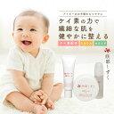 たっぷり10日間分 赤ちゃんにも使える 低刺激 トライアル スキンケア アトピー 咲耶しずく 無香料 無添加 お試し サンプル トライアルセット 保湿 あせも 洗顔料 クリーム 化粧水 シミ しわ セ