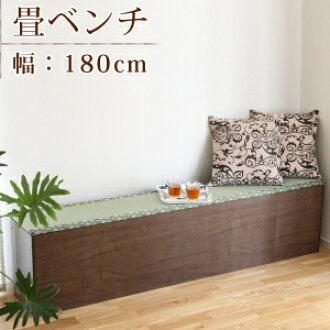 榻榻米长椅收藏的榻榻米箱宽180cm