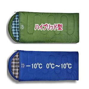 寝袋 - 車中泊にオールシーズンのマミー型進化系シュラフ 冬用にも