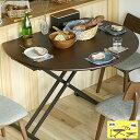 昇降・伸縮テーブル AILL(アイル) ブラウン テーブル リビングテーブル 伸縮 ダイニングテーブル バタフライ 昇降…