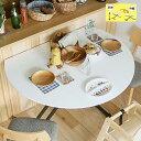 昇降・伸縮テーブル AILL(アイル) ホワイト テーブル リビングテーブル 伸縮 ダイニングテーブル バタフライ 昇降…
