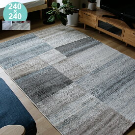 ラグマット CALM(カルム) 240 × 240 ラグマット ラグ ホットカーペット対応 絨毯 じゅうたん グラデーション 北欧 メンズライク ヴィンテージ ビンテージ リビング ダイニング レッド グレー ブラウン ブルー 床暖房