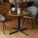 円形ダイニングテーブル Danz(ダンズ) カフェテーブル ダイニングテーブル テーブル ダイニング リビング 円形 直径80…
