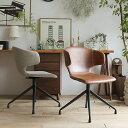 360度回転式ラウンドチェア Flor(フロール) ラウンドチェア 回転式 回転 チェアー チェア 椅子 書斎 オフィスチェア ワークチェア イス ダイニングチェア 食卓 レザー キャメル ブラウン