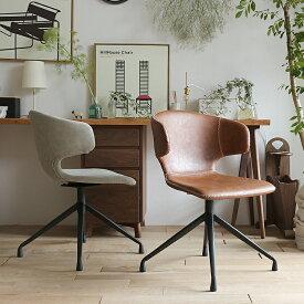 360度回転式ラウンドチェア Flor(フロール) ラウンドチェア 回転式 回転 チェアー チェア 椅子 書斎 オフィスチェア ワークチェア イス ダイニングチェア 食卓 レザー キャメル ブラウン グレー ミッドセンチュリ— レトロ