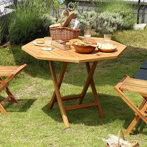 ガーデンテーブル Patis(パティス) ガーデン テーブル 折りたたみ カフェ風 エクステリア テラス バルコニー 庭 ベランダ 木製 ガーデンテーブル シンプル 天然木