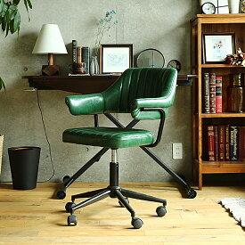 デスクチェア Gooze(グーゼ) チェアー チェア 椅子 書斎 オフィスチェア ヴィンテージ ビンテージ ワークチェア イス ミッドセンチュリ— レトロ 大人 かっこいい おしゃれ レザー グリーン