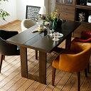ダイニングテーブル HOC(ホック) ダイニングテーブル 木製ダイニングテーブル 150 150cm 4人 ダイニング テーブル 食卓 食卓テーブル 木製 ウッド シンプル北欧 ガラス ブラウン モダン おしゃれ 人気 ナチュラル