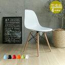 イームズ シェルチェア DSW イームズ チェア チェアー リプロダクト dsw eames シェルチェア 椅子 オレンジ ホワイト …