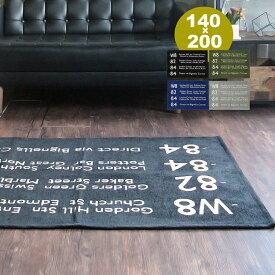 ラグマット BUS STATION 140×200cm 140×200cm バス ステーション ラグ ヴィンテージラグ 絨毯 じゅうたん レトロラグ ホットカーペット 床暖房 滑り止め 北欧 ヴィンテージ レトロ 西海岸 ブルー 青 カーキ