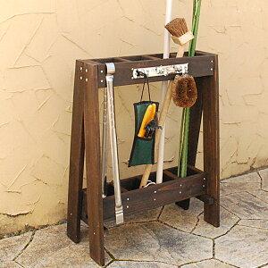 ガーデンツールスタンド ツールスタンド ガーデン ガーデニング ツール ラック エクステリア 収納 スタンド 木製 おしゃれ ブラウン