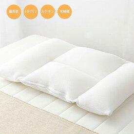 セミオーダー式枕 トリフォー まくら 枕 寝室 寝具 光触媒 セミオーダー マクラ