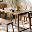 ダイニングテーブル Jard(ジャルド) ダイニングテーブル 食卓 テーブル 120cm 120 ダイニング テーブル 木製 ナチュ…
