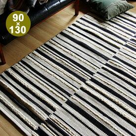 ラグマット Monoc(モノック) 90 × 130cm ラグマット ラグ ホットカーペット対応 モリヨシ 絨毯 じゅうたん ウール 綿 ゼブラ モノクロ メンズライク ラジ インド ヴィンテージ ビンテージ ブルー ブラック 床暖房