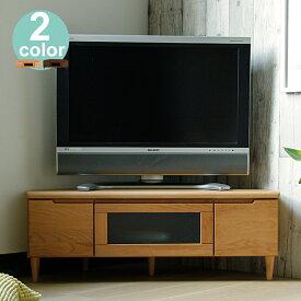 コーナーテレビボード FINE(ファイン) テレビ台 コーナー ローボード コーナーテレビ台 木製 北欧 おしゃれ 角 ナチュラル 32型 収納 ダークブラウン テレビボード コーナータイプ 完成品