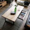 引出し付きリビングテーブル BLLER(ブルワー)バーチタイプ センターテーブル 幅120 ローテーブル リビングテーブル テーブル 木製 無垢材 無垢 スチール 北欧 ナチュラル モダン ヴィンテージ ビンテージ リビング