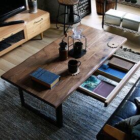 引出し付きリビングテーブル BLLER(ブルワー)ウォールナットタイプ センターテーブル 幅120 ローテーブル リビングテーブル テーブル 木製 無垢材 無垢 ウォールナット オールナット スチール 北欧 ナチュラル モダン