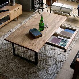 引出し付きリビングテーブル BLLER(ブルワー)オークタイプ センターテーブル 幅120 ローテーブル リビングテーブル テーブル 木製 無垢材 無垢 スチール 北欧 ナチュラル モダン ヴィンテージ ビンテージ リビング