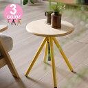 サイドテーブル MUSH(マッシュ) サイドテーブル ウッドテーブル ソファ ベッド ソファテーブル モダン シンプル 北欧 テーブル ナチュラル ナイトテーブル 木製 リビング ダイニング