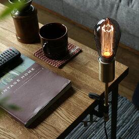LONDON CLAMP LIGHT(ロンドンクランプライト) 照明 間接照明 テーブルランプ デスクランプ 西海岸 モダン 北欧 ナチュラル ベッドサイド リビング カフェ LONDON CLAMP LIGHT ロンドンクランプライト ヴィンテージ