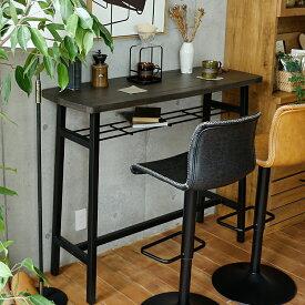 カウンターテーブル POM(ポム) カウンターテーブル 収納 ハイテーブル バーテーブル バーカウンター 木製 テーブル おしゃれ ヴィンテージ 食卓用 ダイニング用 幅120 高さ100 アイアン ミッドセンチュリー カフェ