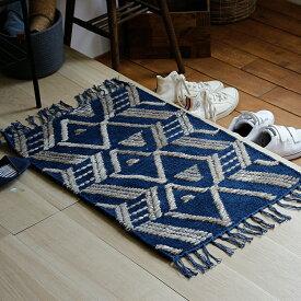 玄関マット Ralne(ラルネ) マット 玄関 玄関マット エントランス キッチン ベッド 床暖房 ヴィンテージ モダン 北欧 西海岸 ブルー 青 50×80 綿 ウール