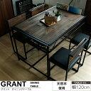 ■ ダイニングテーブル grant(グラント) ■ ダイニングテーブル 120 120cm 4人 grant グラント パイン パイン材 チェア ダイニング カフェ ダイニング カフェダイニング 北欧