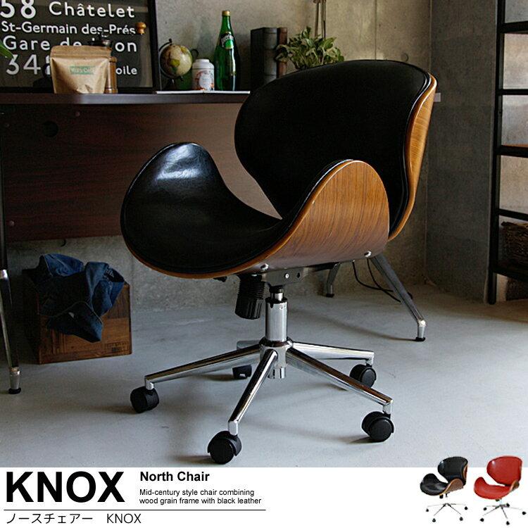 ノースチェア KNOX ブラック レッド ノースチェア KNOX ワークチェア オフィスチェア イス 椅子 ミッドセンチュリ— レトロ かっこいい おしゃれ ブラックレザー レッドレザー ブラック 黒 レッド 赤 新生活